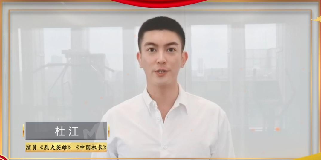 欧博手机版下载:献礼7.1   他们有个相同的名字——中国共产党员 第11张