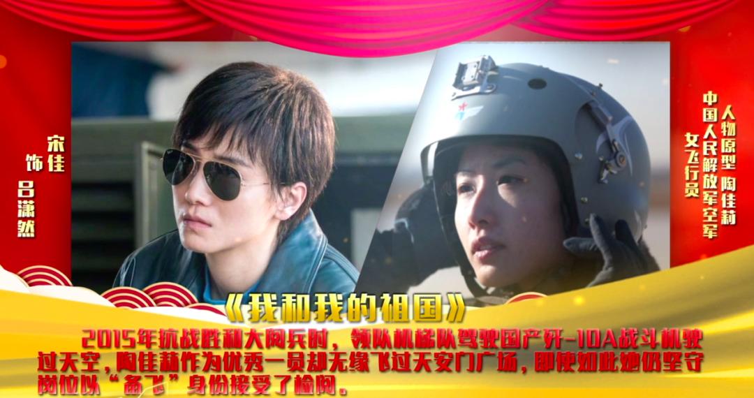 欧博手机版下载:献礼7.1   他们有个相同的名字——中国共产党员 第8张
