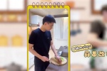 """""""大廚""""李易峰做回鍋肉 不小心把肉倒進水槽"""