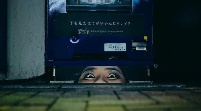 《约定的梦幻岛》做联动宣传 渡边直美表情诡异