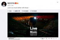 日落日出!陈奕迅将于7月11日举行线上演唱会