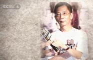 香港导演邓衍成的光影人生