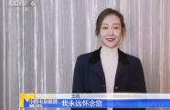 王宝强、王鸥等电影人深切悼念香港导演邓衍成