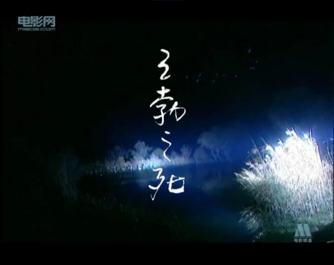 进入申博Sunbet官网  第23张