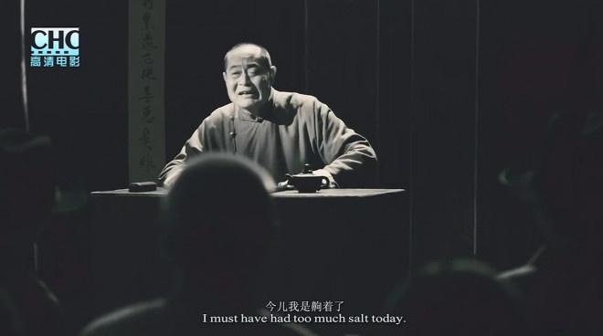 进入申博Sunbet官网  第24张
