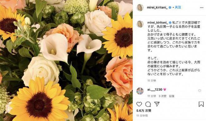"""『联博开』奖网:升级当妈!桐谷美玲公然产子喜讯 2月刚宣布有""""身"""" 第2张"""