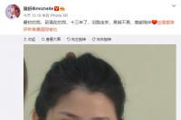 陈妍希在微博晒出青涩旧照 感谢粉丝13年来支持