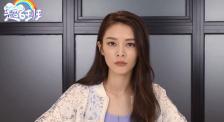 超6班傅菁:火箭少女毕业 未来舞台和演戏都要做好!