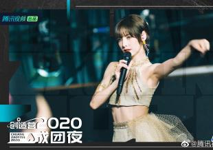 《创造营2020》落幕 SNH48赵粤帅气高位成团