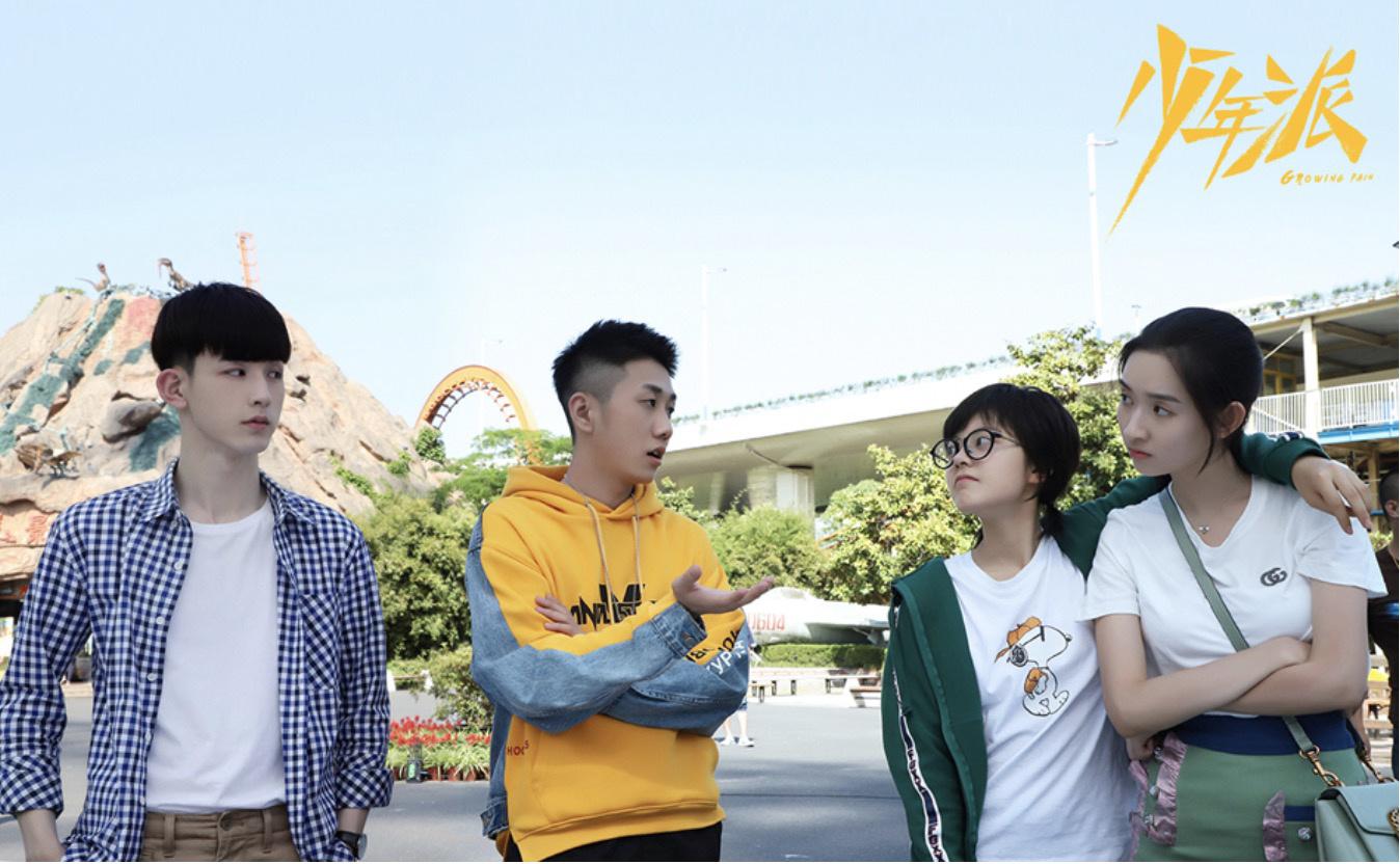 《少年派》第二季立项 张嘉译闫妮领衔原班归回