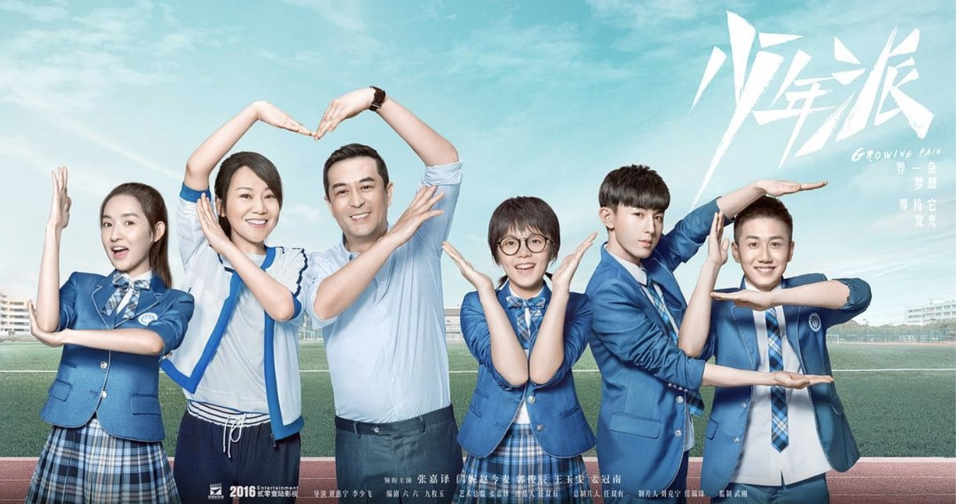 allbet gmaing:《少年派》第二季立项 张嘉译闫妮领衔原班回归
