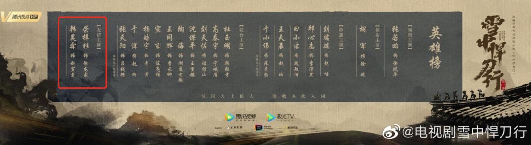 """欧博亚洲app下载:演艺圈""""后浪""""来袭!这些05后优异小演员正当红"""
