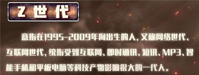 """欧博亚洲注册:""""互动""""是影戏的下一个助燃气,照样灭火器? 第9张"""