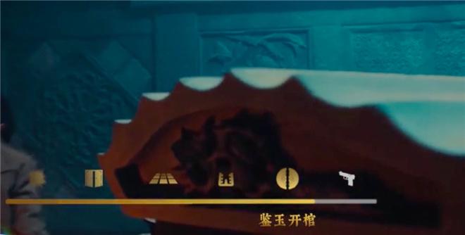 """欧博亚洲注册:""""互动""""是影戏的下一个助燃气,照样灭火器? 第13张"""