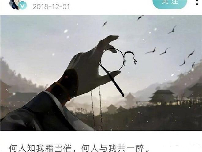 《杀破狼》剧组归应海报剽窃:不同较年夜 暂时撤归