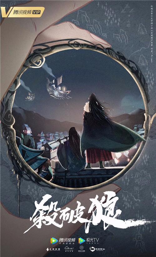 allbet官网官方注册:《杀破狼》剧组回应海报剽窃:分歧较大 暂时撤回