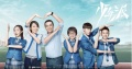 《少年派》第二季立项 张嘉译闫妮领衔原班回归