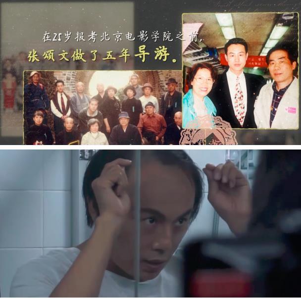 "allbet开户:秦昊张颂文刘琳成流量 曾经的""小鲜肉""咋办? 第10张"