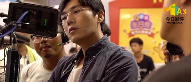 """【今日影评】""""宝藏演员""""崛起 虚假的""""流量时代""""是否就此终结?"""
