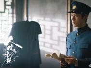 《人生若如初见》角色剧照曝光 李现春夏携手共谱革命史诗