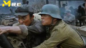 电影《勇士》故事情节跌宕起伏 看俘虏憨憨如何立下战功