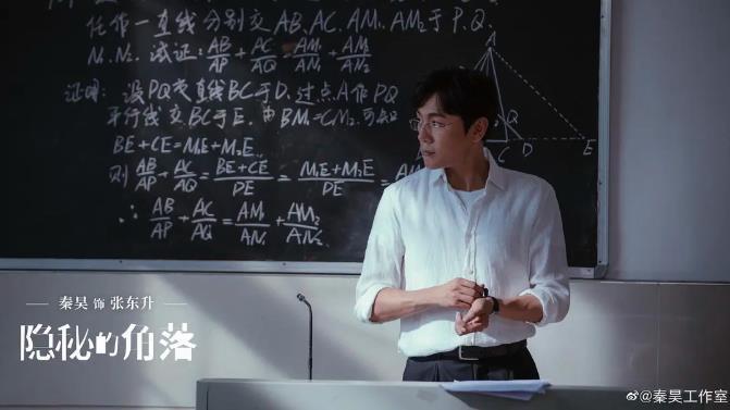 allbet官网娱乐平台开户:乃万力赞《隐秘的角落》 秦昊:景区都不让我进 第2张