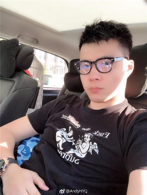 欧博亚洲网址:黄奕前夫黄毅清因贩卖毒品被判15年 没收财富5万 第1张