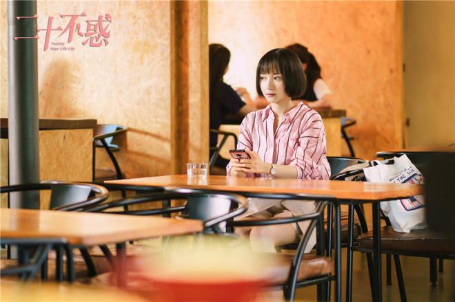 《二十不惑》特辑暴光 主演关晓彤解析脚色特色