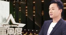 吴健中戏毕业去当兵 历经磨难后成功塑造了军人角色
