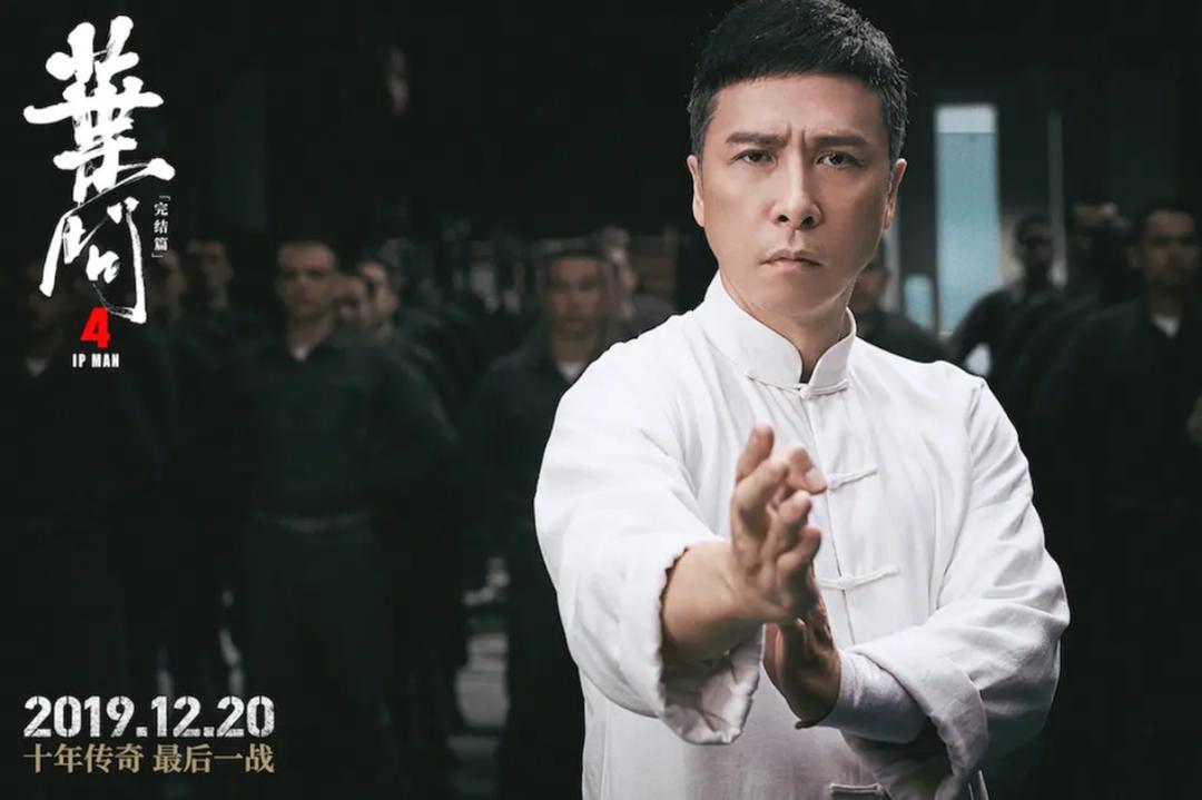 allbet gaming官网:新片角色挑战自我 大器晚成的甄子丹再寻新突破 第16张