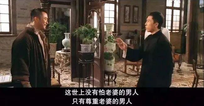allbet gaming官网:新片角色挑战自我 大器晚成的甄子丹再寻新突破 第18张