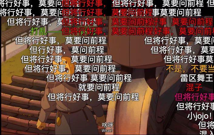 联博开奖网:《大理寺日志》筹备续集 你体贴的国漫动态来了 第16张