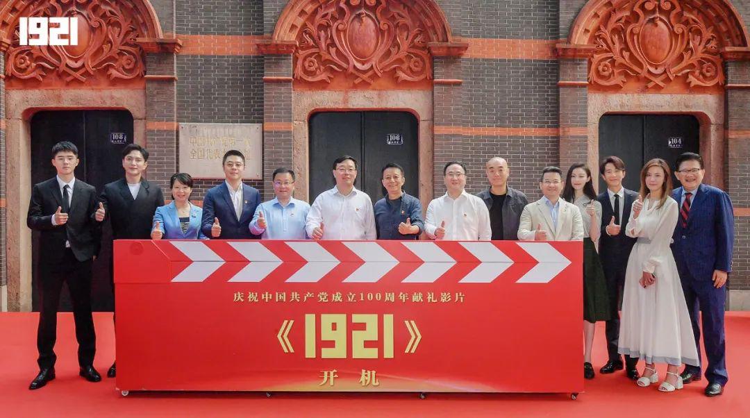 联博接口:黄晓明雷佳音张若昀钟汉良的新剧,团体开机! 第7张