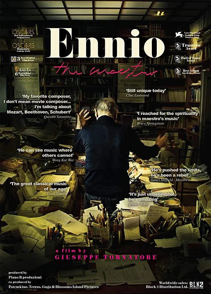 平心在线:埃尼奥·莫里康内:他用音符,誊写最好的电影剧本 第12张