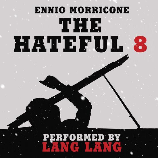 平心在线:埃尼奥·莫里康内:他用音符,誊写最好的电影剧本 第14张
