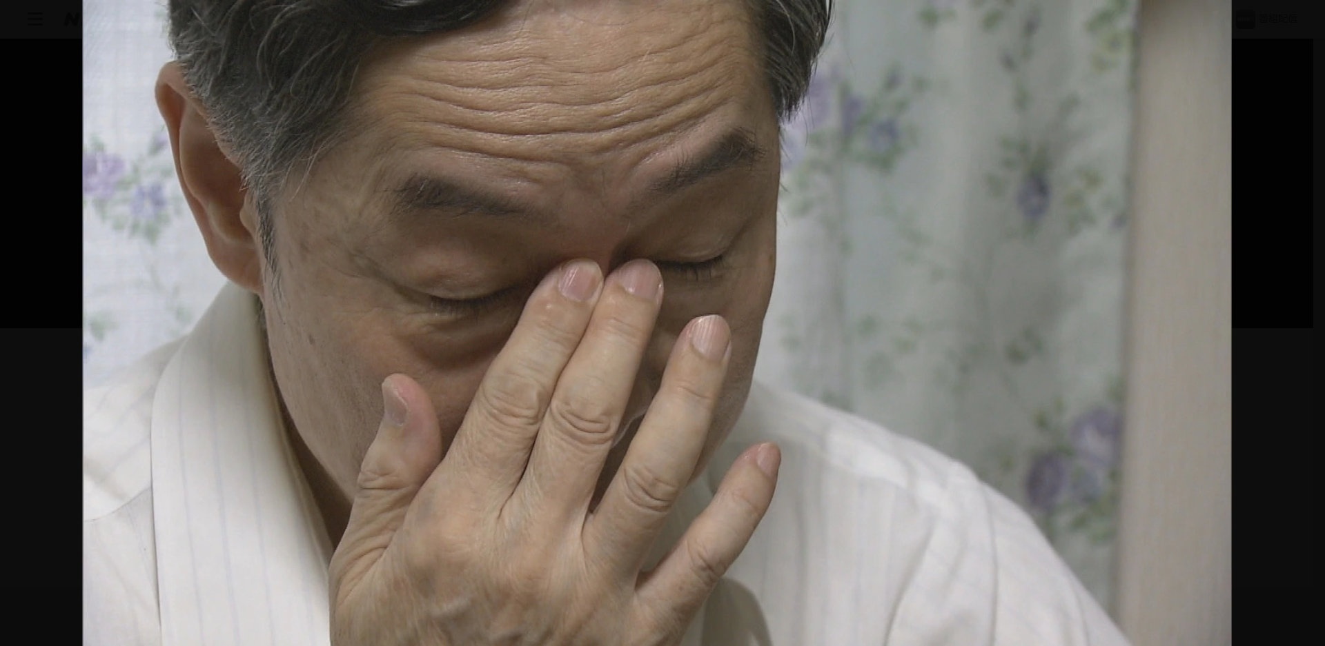 铭记伤痛!日本电视台将播出京阿尼纵火案纪录片