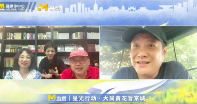 "dafa888扑克:大同黄花""晋""京城 赵薇等""星光队员""汇聚 第11张"