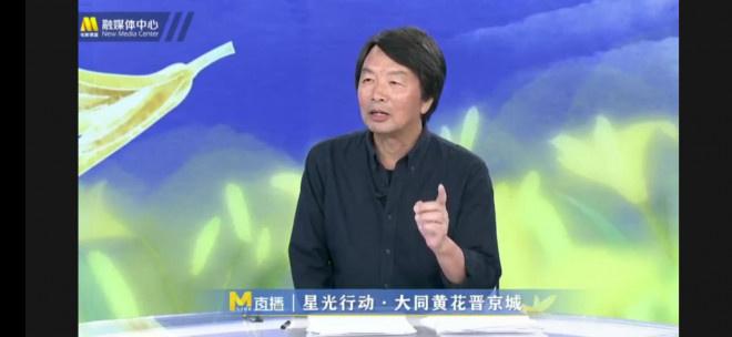 "dafa888扑克:大同黄花""晋""京城 赵薇等""星光队员""汇聚 第3张"