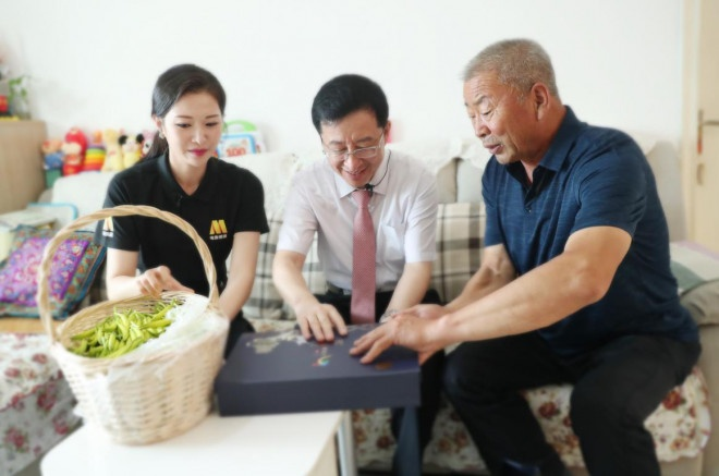 "dafa888扑克:大同黄花""晋""京城 赵薇等""星光队员""汇聚 第5张"