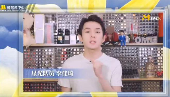 "dafa888扑克:大同黄花""晋""京城 赵薇等""星光队员""汇聚 第12张"