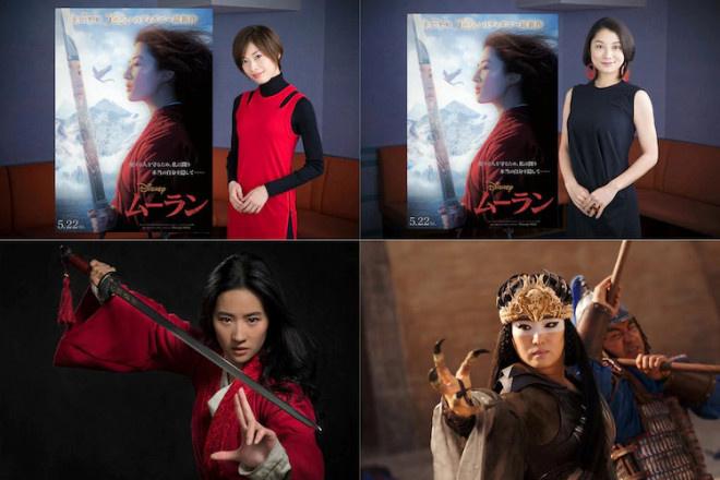 刘亦菲版《花木兰》9.4日本上映 配音阵容公布
