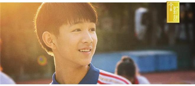 """皇冠体育app:易烊千玺之后,下一位追光""""少年""""会是他吗?"""