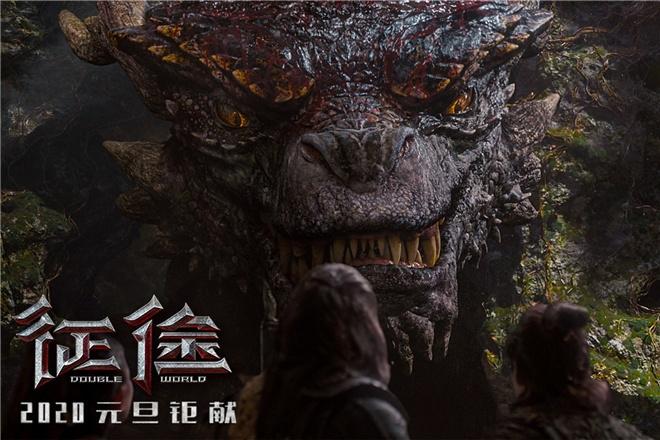 《征途》7.24上线 刘宪华何润东演绎国战版杀破狼