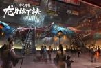7月13日,改编自马伯庸现实主义奇幻小说的动画电影《哪吒传奇·龙与地下铁》曝光一组概念设计图,揭开了奇幻世界的神秘面纱。