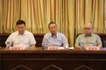 钟南山出席《中国医生》座谈会 对影片表达期待