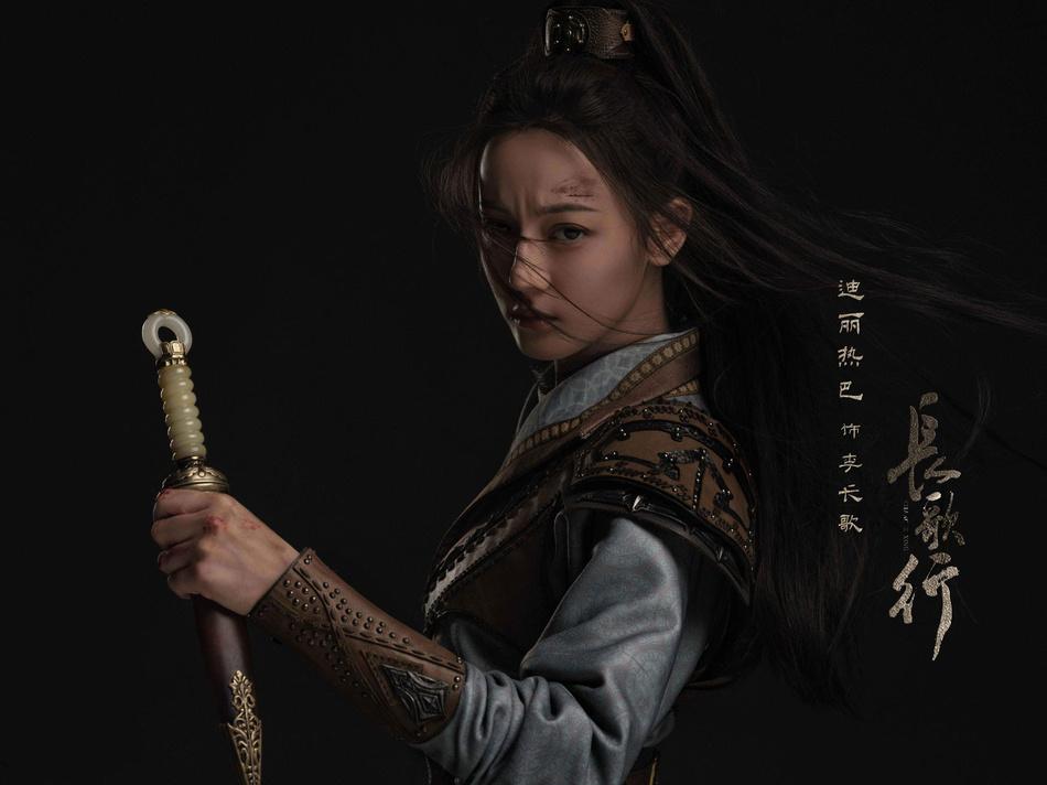 《长歌行》曝定妆照 迪丽热巴吴磊穿戎装相爱相杀