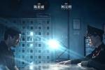 英国院线推迟复业 《误杀》上映暂定为7月31日