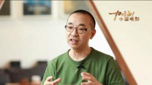 """""""加油!中国电影""""信念篇 看中国电影导演的坚守与努力"""