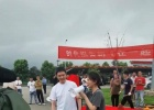 冯绍峰海清合作新剧 42岁的他驼背发福头发花白