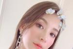 方媛分享夏日梦幻紫妆容清甜可人 穿吊带衫秀雪肤
